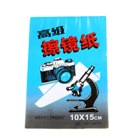 High Quality Lens Cleaning Paper 10x15 cm (3-Pack 90-Sheet)