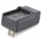 AC Battery Charger Cradle for Canon NB2L Digital Camera