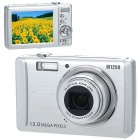 "Newsmy 12MP CMOS Compact Digital Video Camera w/ 5X Optical Zoom/SD Slot - Silver (2.7"" TFT LCD)"