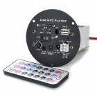 Car MP3 Player Module with Remote Controller/USB/SD (DC 12V)