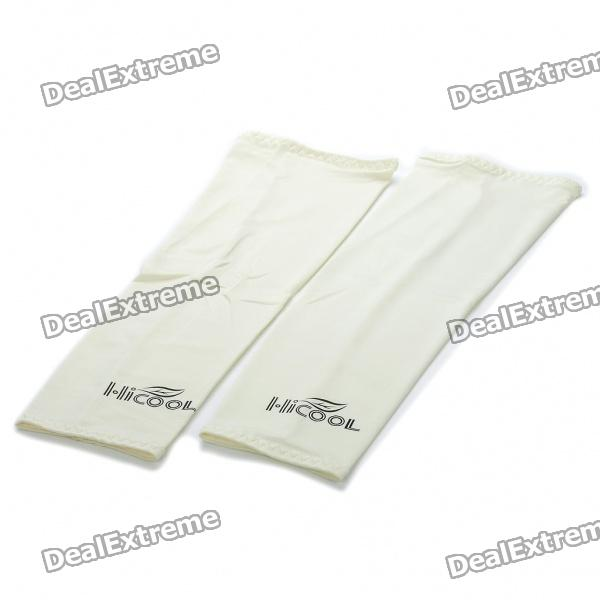 Outdoor Cover Sun UV Protection Arm Sleeves (Pair/ Beige)
