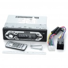 "200W In Dash 2.8"" LCD Car Stereo MP3 Player w/ FM Radio/USB/SD/AUX (DC 12V)"