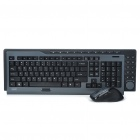 Rapoo 8300 2.4GHz HTPC Wireless Keyboard & Mouse Combo
