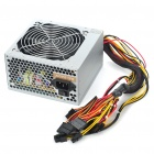 400W Power Supply for Computer (220V)