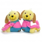 Cute Animals Style Curtain Clasps/Holders - Style/Color Assorted (Pair)