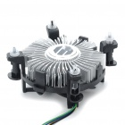 2310RPM PC Quiet CPU Cooling Fan
