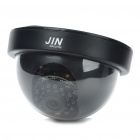 1/4 Sharp CCD Surveillance Security Camera with 24-LED IR Night Vision - Black (DC 12V)