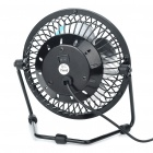 USB Powered 4-Blade Cooling Fan - Black