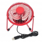 USB Powered 4-Blade Cooling Fan - Red