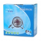 USB Powered 4-Blade Cooling Fan - Blue