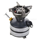 BRS-12 Field Gasoline Stove