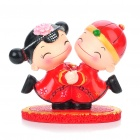 Cute Dancing Bride and Bridegroom Toy Doll