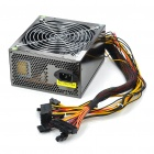 600W Power Supply for Computer (230V)