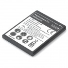 Replacement 3.7V 1800mAh Battery for Samsung i9100 Galaxy S2