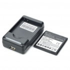 Replacement 3.7V 1600mAh Battery + AC Charger w/ USB Port for HTC Sensation G14