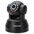 300KP Wired Network Surveillance IP Camera w/ 10-LED Night Vision/Microphone - Black