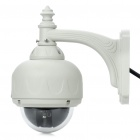 "300K Pixel 1/4"" CMOS Surveillance Security IP Camera (RJ45)"