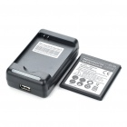 Replacement 3.7V 1800mAh Battery + AC Charger w/ USB Port Set for Samsung i997/Galaxy S Infuse 4G