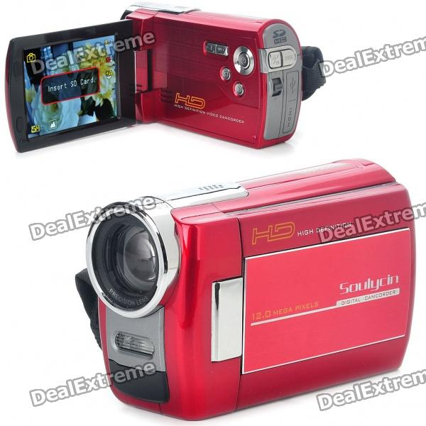 5.0MP CMOS 1080P HD Digital Video Camcorder Camera w/ 5X Optical Zoom/HDMI/AV-Out/SD (3.0 LCD) 5 0mp digital video camcorder w 4x digital zoom motion detection hdmi sd slot 2 5 tft lcd
