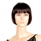 Fashion Short Straight Hair Wigs - Dark Brown