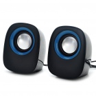 Stylish 2x2.5W USB Powered MP3 Music Speaker - Black (60CM Cable)
