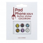 Auto Car Logo Pattern Home Button Stickers for iPhone 4/3GS/iPad (6-Piece Pack)