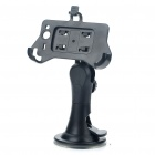 Car Swivel Mount Holder for HTC Wild Fire S/G8S