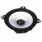 4 Inches Vehicle Auto Car HIFI Loudspeaker Speaker (1 Pair)
