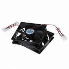 120x120x25mm 4Pin DC 12V Brushless PC Computer Cooling Fan (2PCS)