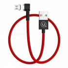 USAMS 1.2M Magnetic Nylon Braided Micro USB Data Sync Charging Cable - Red