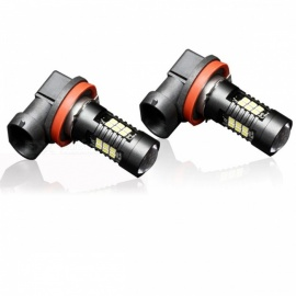 2Pcs HB4 9006 1200LM 6000K Cold White Fog Light Bulbs, Auto Car Driving Daytime Running Lamp (12V-24V)