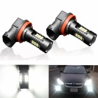 2Pcs H11 1200LM 6000K Cold White Fog Light Bulbs, Auto Car Driving Daytime Running Lamp (12V-24V)