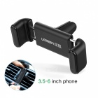 Ugreen LP120 360 Dgreen Adjustable Air Vent Car Phone Holder Stand - Black