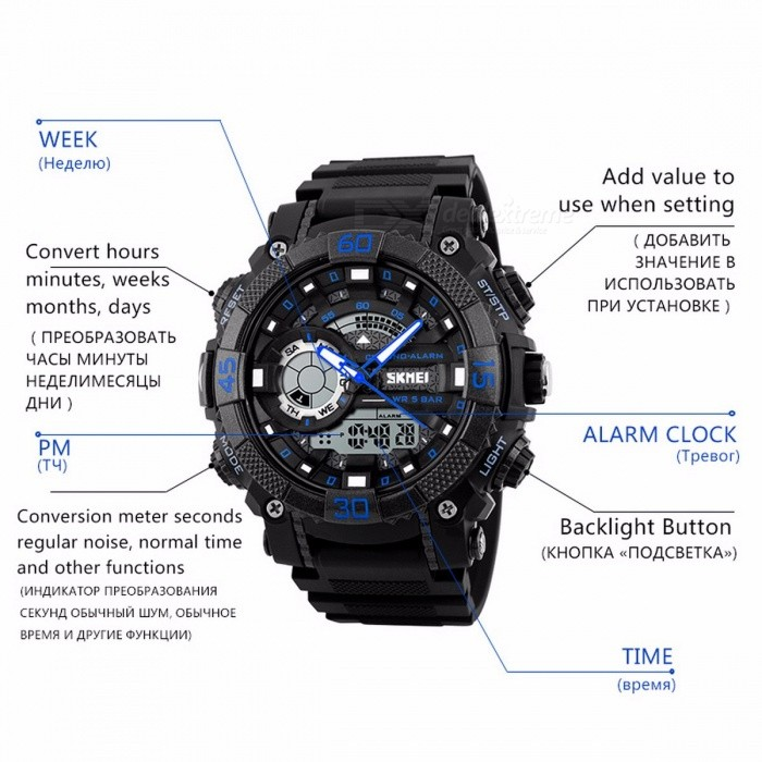 SKMEI 1228 Fashion Dial 50m Waterproof Sports Wristwatch, Men's Electronic Quartz Digital Watch with Back Light, Stop Watch