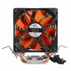 Dual Fan Hydraulic CPU Cooler Cooling Heatsink Radiator Heatpipe Fans for Intel LGA775/1156/1155 AMD AM2/AM2+/AM3, Pentium Green