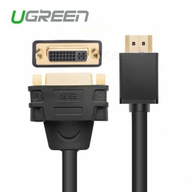 Ugreen HDMI to DVI 24+5 Cable Adapter, HDMI Male to DVI DVI-I Female M-F Converter Adaptor, Support 1080P for HDTV LCD 15cm