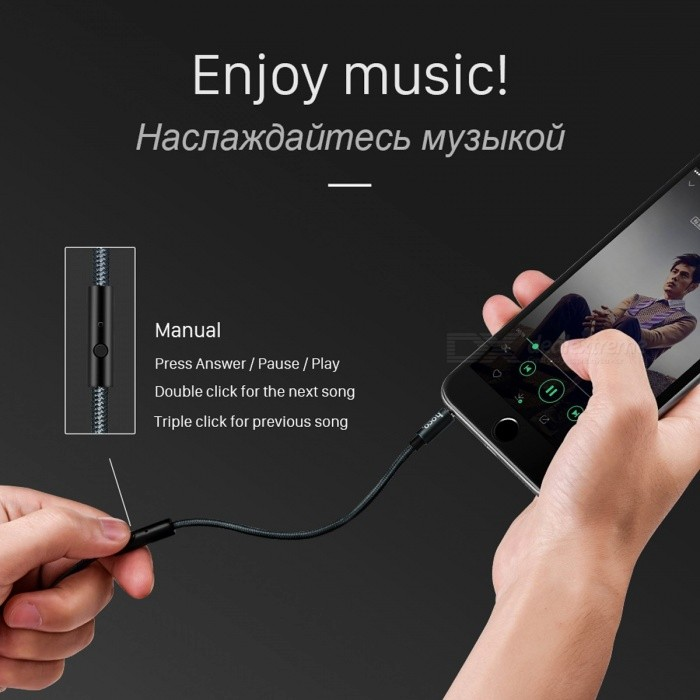HOCO 3.5mm Jack Male to Male Audio Cable Aux Cable with Microphone for Car IPHONE MP3 / MP4 Headphone Speaker