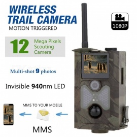 Lixada HC500M 12MP HD Hunting Camera Wildlife Digital Infrared Scouting Trail Camera 940nm IR LED Night Vision 1080P Video picture color