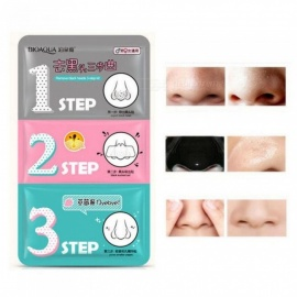 5 Pcs Pig Nose Mask Remove Blackhead Acne Skin Clear Face Mask Black Head 3 Step Kit Beauty Clean Face Care Cosmetic Tool 5 Pieces