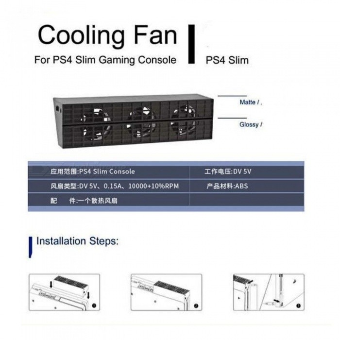 PS4 Slim Cooling Fan PS4 Slim Cooler Heat Exhauster Cooling Fan for Sony PlayStation 4 S Slim Console Accessories