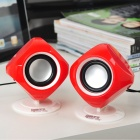 Stylish Mini 5W USB Powered Music Speakers - Red (3.5mm Jack/80cm-Cable)