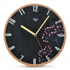 "Modern 12"" Wooden Round Wall Clock - Black + Brown (1 x AA)"