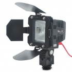 300W 3600K Adjustable Luminance Warm White Video Light w/ Handle for Camera/Camcorder