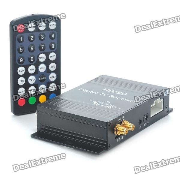 DVB-T2 Dual Tuner Digital Car TV Receiver Box w/ Antenna (12V)