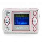 "1.5"" LCD Rechargeable MP3 Player - Silver + Red (2GB)"