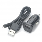 Car Cigarette Power Adapter w/ USB Charging Cable for Nokia 4X (DC 12~28V)
