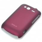 ROCK Protective PC Back Case w/ Screen Guard/Cleaning Cloth for HTC G13 Wildfire S - Wine Red