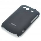 ROCK Protective PC Back Case w/ Screen Guard/Cleaning Cloth for HTC G13 Wildfire S - Black