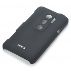 ROCK Protective PC Back Case w/ Screen Guard/Cleaning Cloth for HTC EVO 3D - Black
