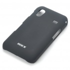 ROCK Protective PC Back Case w/ Screen Guard/Cleaning Cloth for Samsung Galaxy Ace S5830 - Black